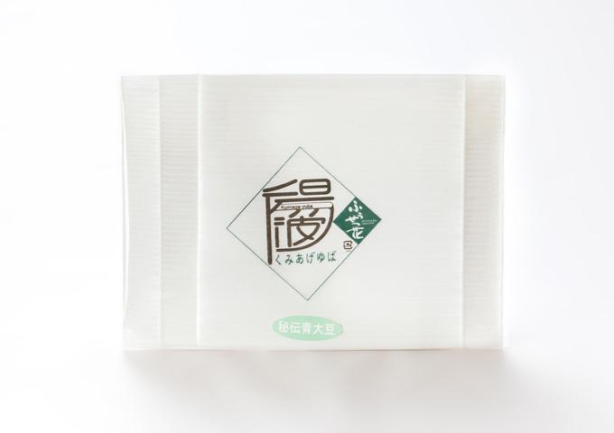 ふうせつ花 緑大豆生湯波 5本入