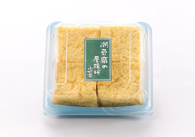 ふうせつ花 潮豆腐の厚揚げ