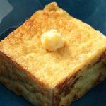 ふうせつ花 潮豆腐の厚揚げ 調理例